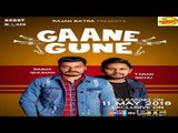 Gaane Gune (Full Song) | Simma Ghuman | Taran Sidhu | Latest Punjabi Song 2018