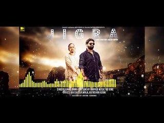 Jigra (Full Song) | Sunny Brar Ft. Sanjay Rapper | New Punjabi Songs 2018