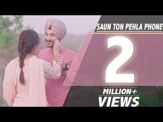 Saun Ton Pehla Phone | Navjeet | Jaymeet | Bunny Singh | Nikhil Paliwal