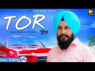 Tor (Full Video) | Hukam Shriman | Latest Punjabi Song 2018 | New Punjabi Songs 2018