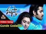 Gunde Godarila Video Song   Maska Telugu Movie Songs   Ram, Hansika Motwani, Sheela   TVNXT Music