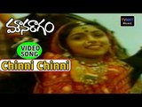 Mouna Raagam Movie Songs |  Chinni Chinni  Song | Mohan | Revathi | VEGA Music