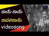 Muhurtha Balam  Movie Songs   Kay Kay Kavali Kay Song    Krishna   Jamuna   VEGA Music