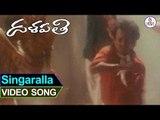 Rajinikanth Dalapathi Telugu Movie Songs | Singarala Pairullona Video Song | Mammootty | VEGA Music