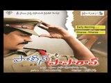 Police Paparao Jukebox | Full Songs Official | Shivaji Raja | Taraka Ramarao