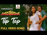 Kondaveeti Donga Songs | Tip Top Full Video Song | Chiranjeevi | Radha | SPB, Janaki | Vega Music