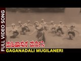 Mahishasura Mardini Movie Songs | Gaganadali Mugilaneri Video song | Rajkumar, Indrani | Vega Music