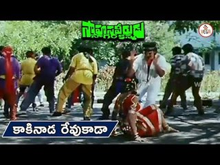 Sahasa Veerudu Sagara Kanya Songs | Abbabbo Abbabbo Video Song | Venkatesh, Shilpa Shetty | Vega