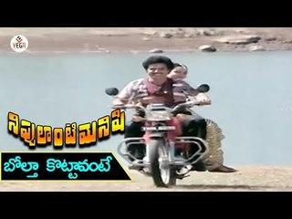 Nippulanti Manishi Telugu Movie Songs | Bolthaa Kottavante Video Song | Balakrishna, Radha | Vega