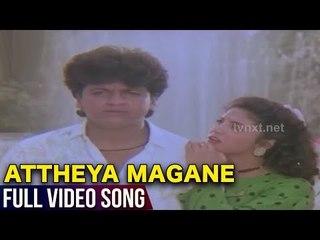 Jaga Mechida Huduga Kannada Movie Songs | Attheya Magane Video Song | Rajkumar, Lakshmi | Vega Music