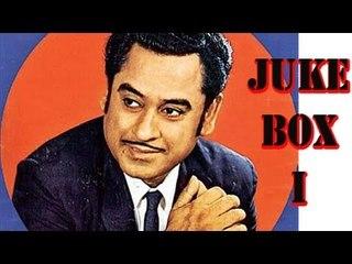 Kishore Kumar | Juke Box | Superhit Audio Tracks