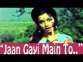 """Jaan Gayi Main To Jaan Gayi"" | Asha Bhosle | Asha Parekh | ""Naya Rasta"""