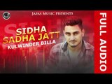 Kulwinder Billa  | New Song Sidha Sadha Jatt | Japas Music | Latest Punjabi Songs