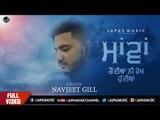 Latest Punjabi Songs 2018 | Maawan | Navjeet Gill | Japas Music