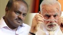 ಮೋದಿಯನ್ನು ನಂಬಿ ಸಾಲಮನ್ನಾ ಮಾಡುತ್ತಿಲ್ಲ: ಕುಮಾರಸ್ವಾಮಿ..!  | Oneindia Kannada