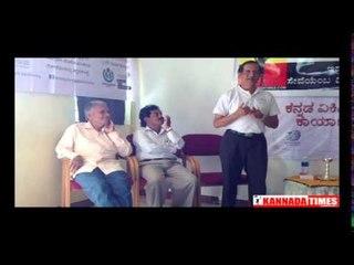 Dr. U.B PAVANAJA Talks in KANNADA TIMES NGO 1st anniversary with Wikipedia workshop Part-1