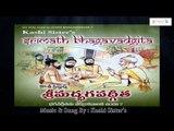 Bhagavadgeetha | Bhagavad Gita Telugu | Bhagavad Gita Devotional Full | Chapter - 7