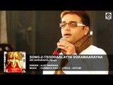 SONG-2- SRI GURURAAYA-Telugu    Singer  : Ajay Warriar    Music  : CHINMAYA RAO