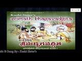 Bhagavadgeetha | Bhagavad Gita Telugu | Bhagavad Gita Devotional Full | Chapter - 16