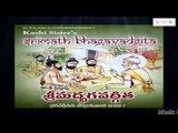 Bhagavadgeetha | Bhagavad Gita Telugu | Bhagavad Gita Devotional Full | Chapter - 13