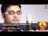 SONG-3- SHARANAM SHARANAM AYYAPPA    Singer  : Ajay Warriar    Music &Lyrics : CHINMAYA RAO