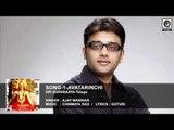 SONG-1- SRI GURURAAYA-Telugu    Singer  : Ajay Warriar    Music  : CHINMAYA RAO