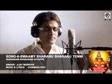 SONG-6- SHARANAM SHARANAM AYYAPPA    Singer  : Ajay Warriar     Music &Lyrics : CHINMAYA RAO