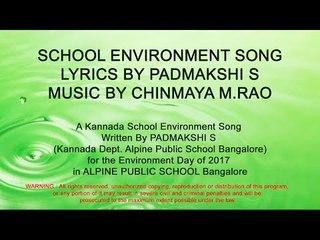 Alpine Public School Students Singing SCHOOL ENVIRONMENT SONG| MUSIC-CHINMAYA RAO |LYRICS-PADMAKSHI