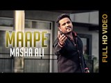 New Latest Punjabi Songs 2014 ,  Maape ,  Masha Ali ,  Latest Punjabi Songs 2014
