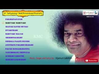 Sathya Sai Baba Resource | Learn About, Share and Discuss