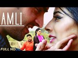 New Punjabi Songs 2015 || AMLI || MISS NEELAM & DILRAJ || Latest Punjabi Songs 2015