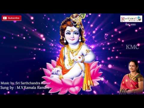 Yennathavamsaidane || Lord Krishna Sanskrit Devotional