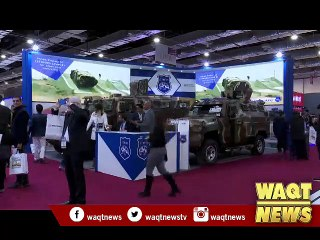 Egypt hosts first int'l defense expo