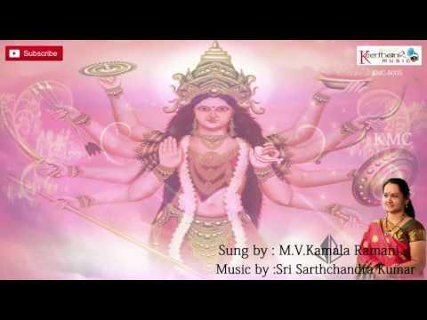 Saarasamukhisakalbhagyade || Durga Devi Sanskrit Devotional Songs