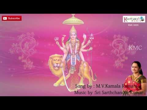 Kshirabdhikanyakaku || Goddess Durga Matha || Sanskrit Devotional