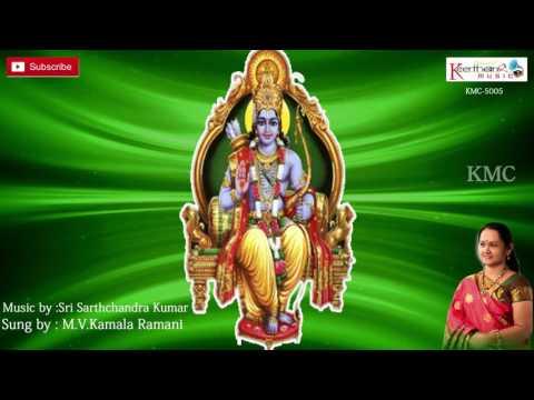 || Lord Krishna Sanskrit Devotional || Raamududbhavinchinaaduraghukulanbu