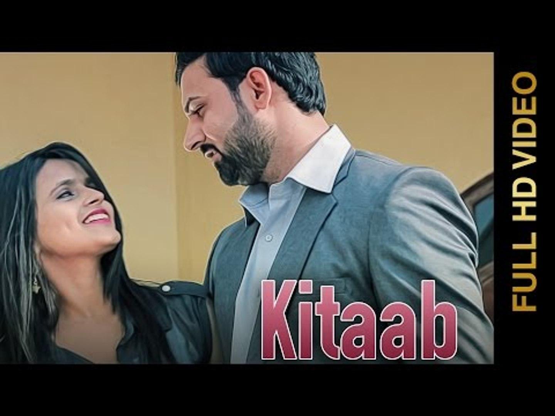 New Punjabi Songs 2015    KITAAB    KEVIN SINGH    Latest Punjabi Songs 2015