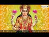 Sri Mahalakshmi Vishnuvu Rani || Sirulaniche Sri Mahalakshmi Vaibhavam || On Keerthana Music