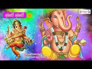 latest Telugu Devotional Songs | Lord vinayaka Song | Keerthana Music