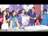 Music Launch II Proyas II New Bengali Movie II 2017    Nonstop Binodon    Nonstop Binodon