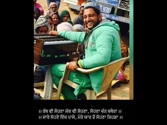 Surinder sai Bhagat ji singing at Dera Bakarpur | 786 records Jai masta di