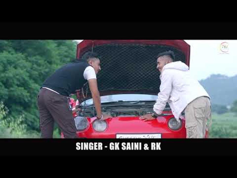 New Punjabi Song | Killer Smile Teaser | GK Saini ,RK| Latest Punjabi Song 2017| New Punjabi Songs