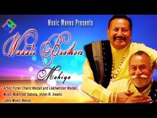 Ustad Wadali Brothers and Lakhwinder Wadali I Mahiya I Music Waves 2018