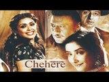 Chehere - Jackie Shroff, Manisha Koirala & Divya Dutta - Trailer - 60sec