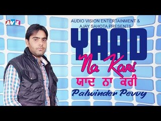 YAAD NA KARI || New Latest Song 2018 || Parvinder Pavvy
