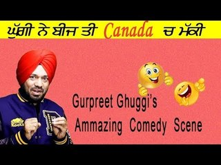 Gurpreet Ghuggi I Comedy Scene Laughter I Music Waves 2018