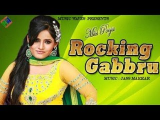 Miss Pooja I Rocking Gabbru I Lyricial Video I Music Waves 2018