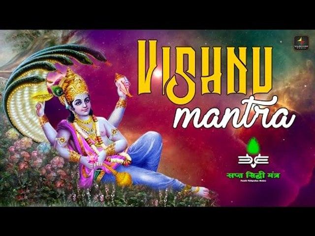 Vishnu Mantra | विष्णु मंत्र | Traditional | Pandit Vidya Dhar Mishra