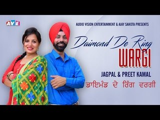 Diamond De Ring Wargi | JAGPAL & Preet KAMAL | Punjabi New Song 2018