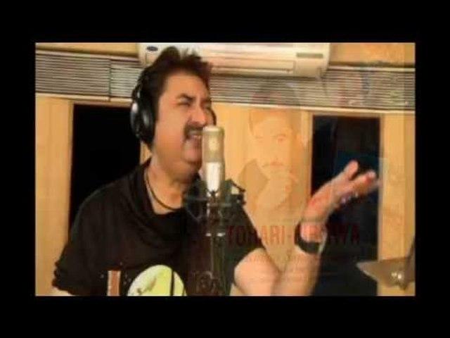 Bhojpuri Song ||  Kumar Sanu || Knehu Hamse Kahat || Bihaan Music